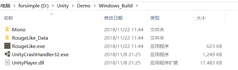 Windows Build