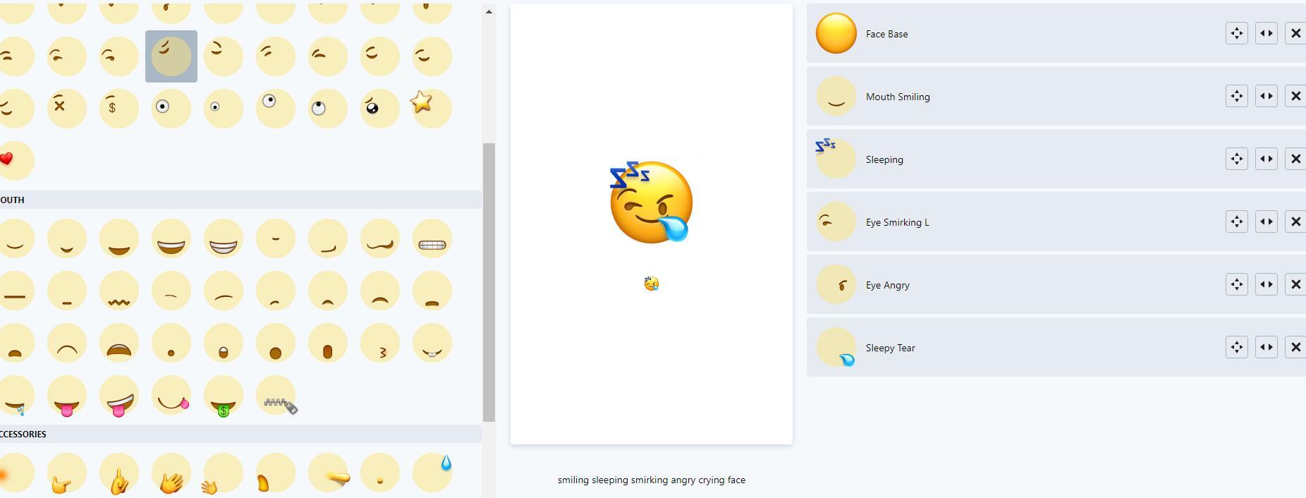 在线Emoji表情自定义生成
