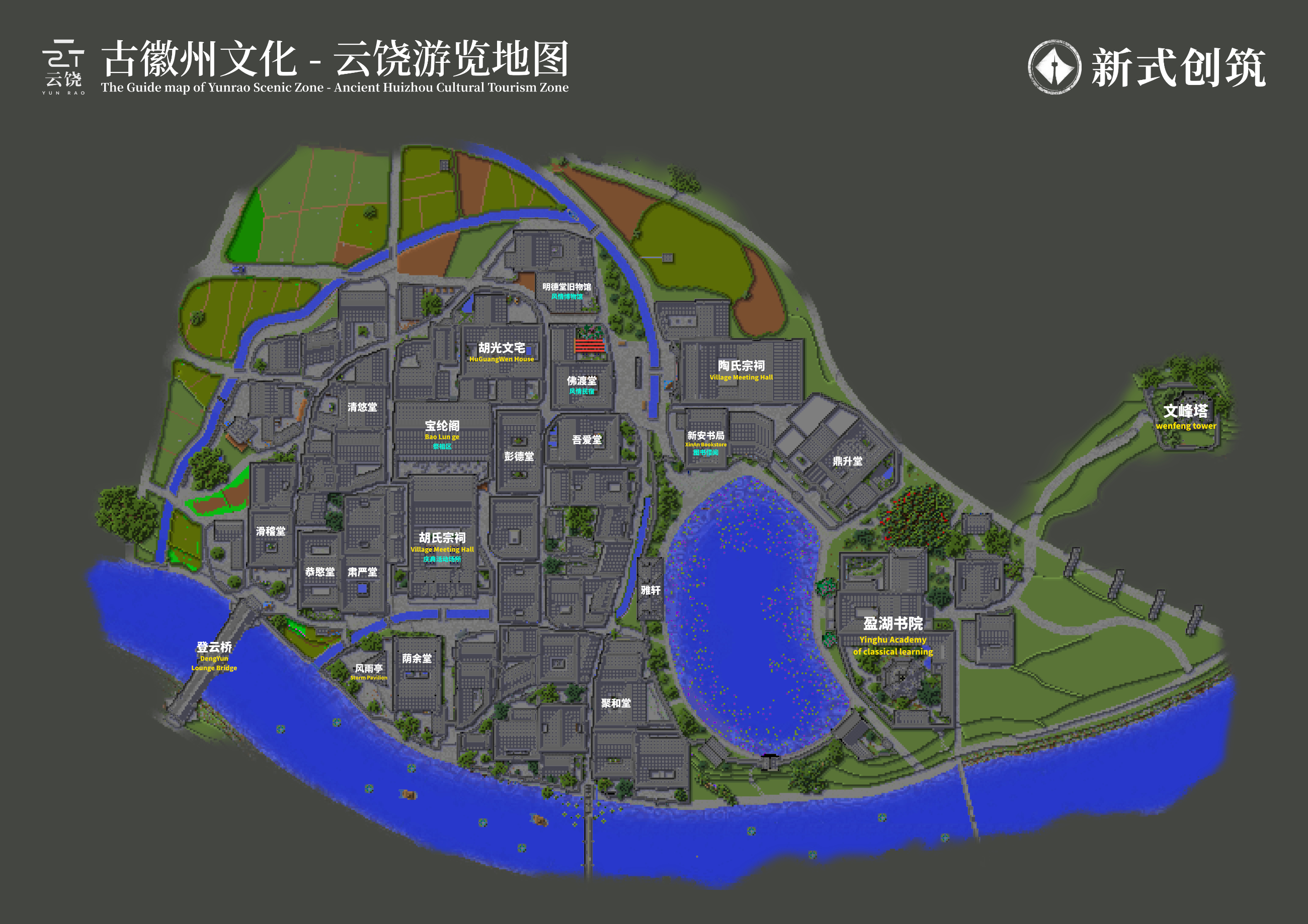 [ Innova Creation ] Yunrao -  south Anhui town Minecraft Map