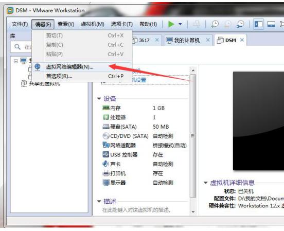 VMware虚拟机安装群晖(支持到最新的6.21系统)