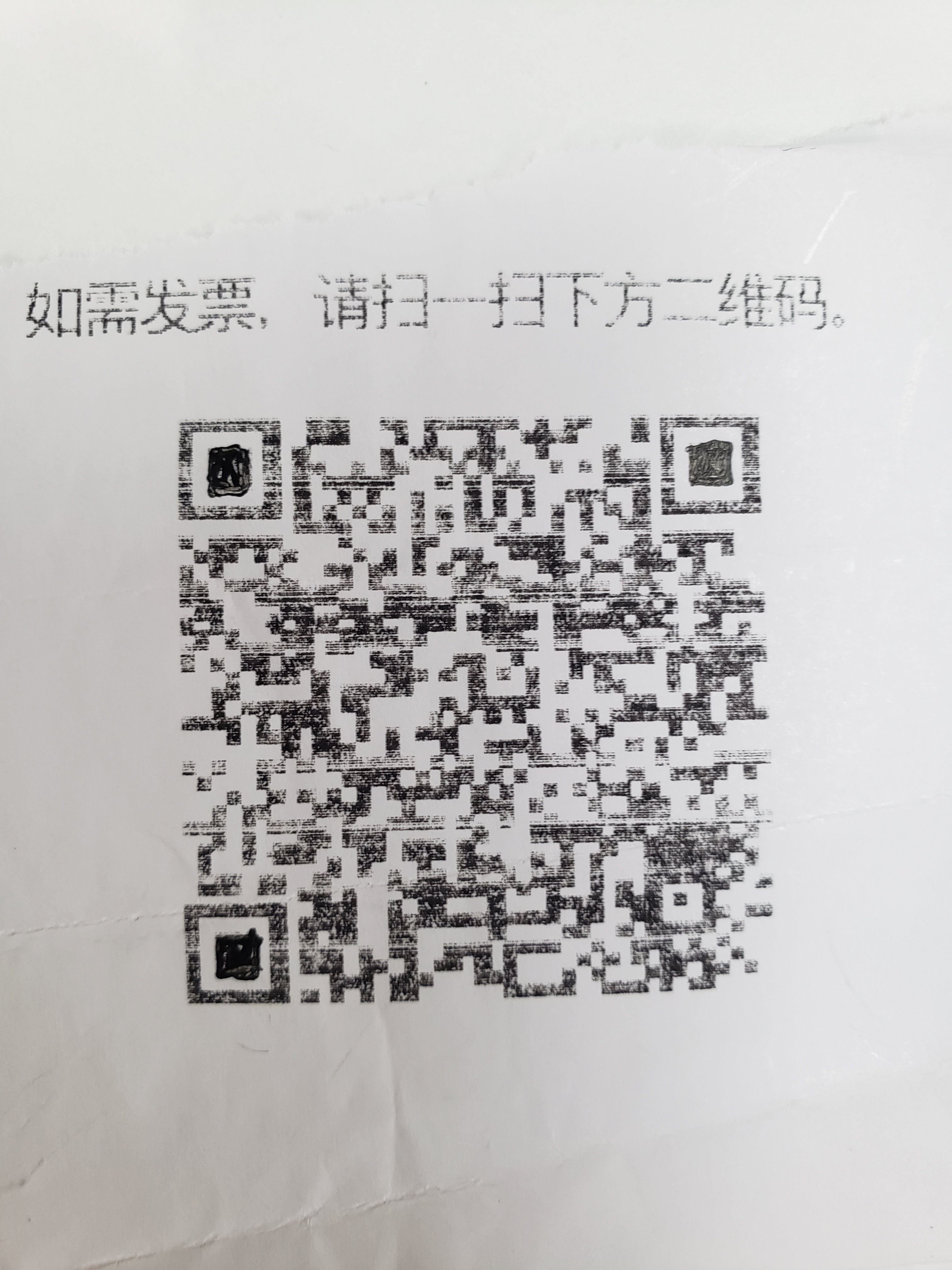 微信图片_20190531194557.jpg