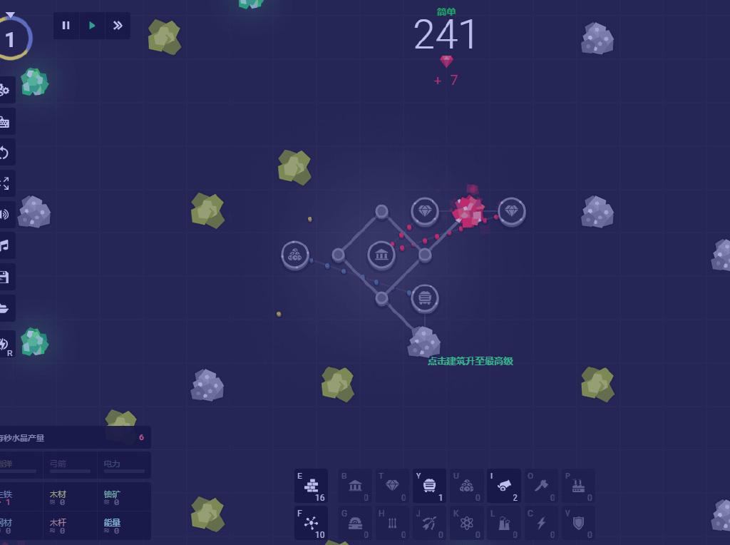 耐玩的网页版塔防游戏Yorg.io