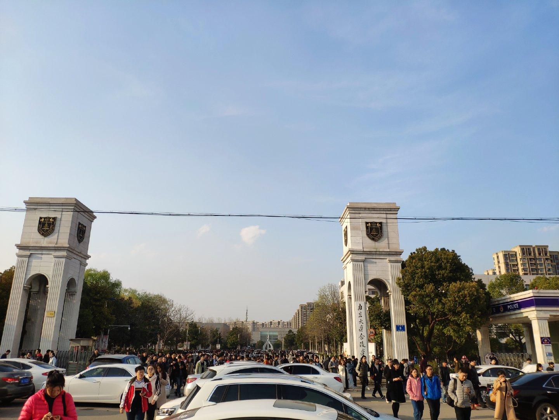 南京金陵学院正门