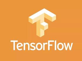 【TensorFlow 2.0教程】初学者入门指南