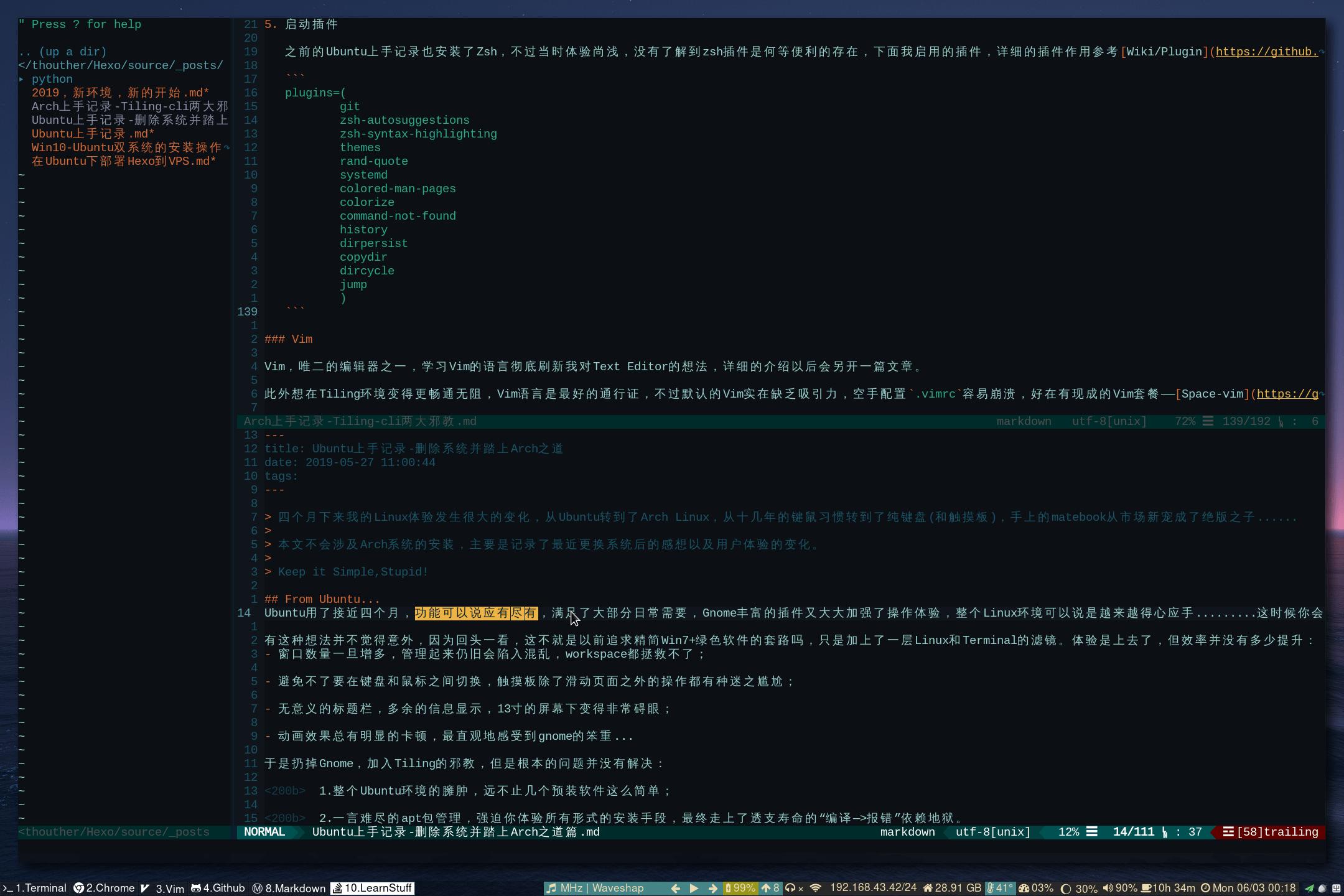 Arch上手记录-i3+cli两大邪教