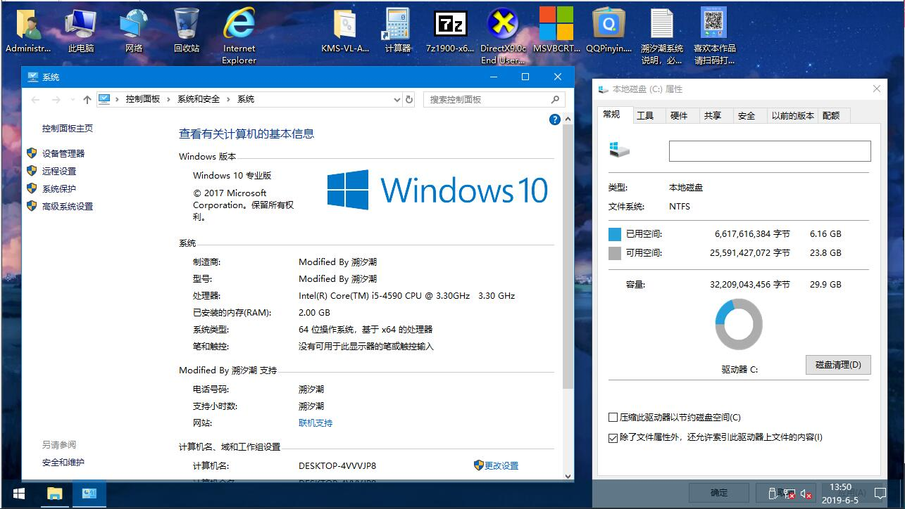 【溯汐潮】Win Server 2016 DataCenter Core GUI化 1709 16299 适度精简 绿色 流畅