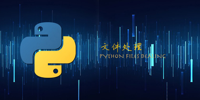Python实现文件批量重命名