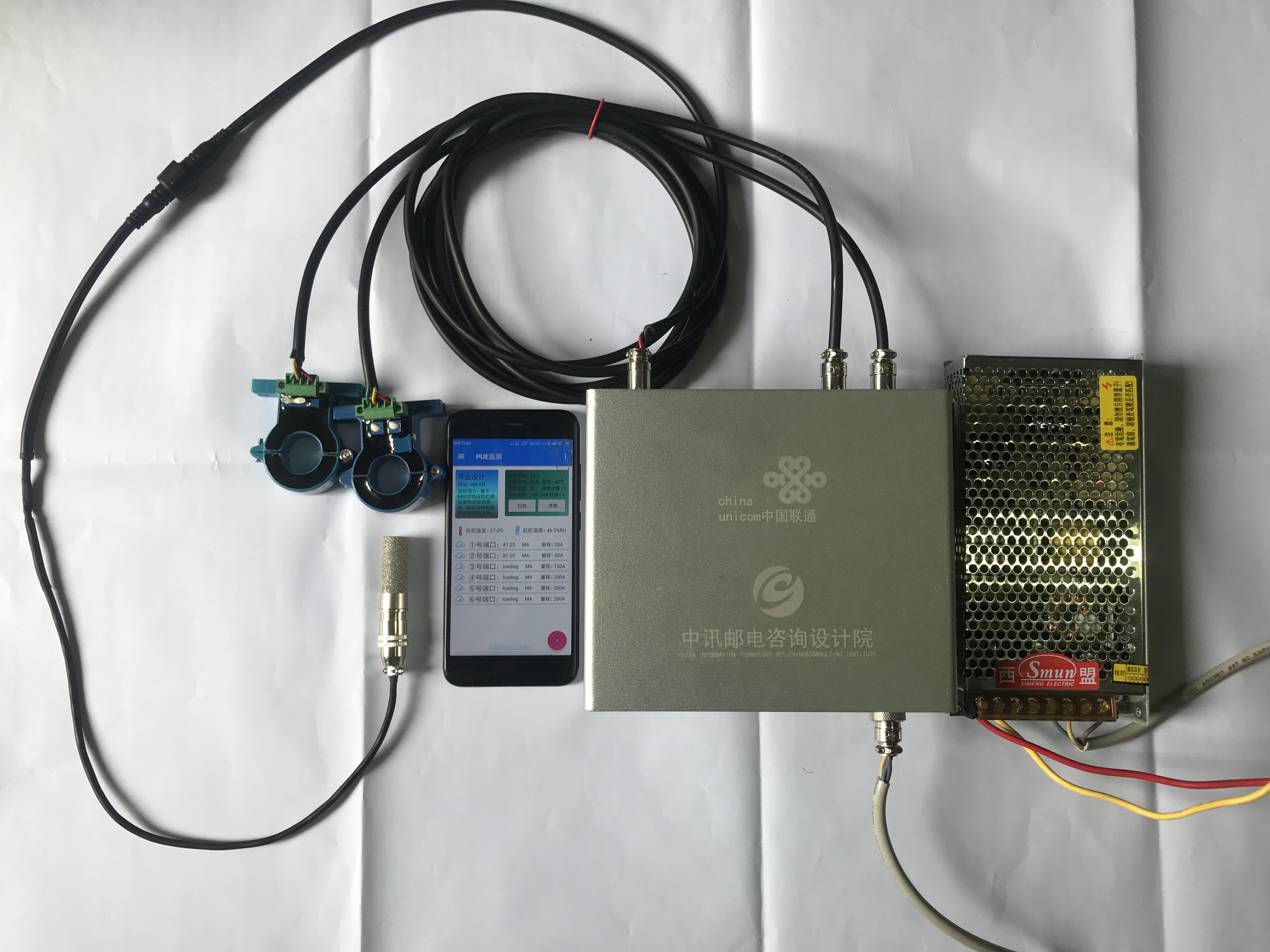 STM32F103 + RT-thread operating system + M5311NB modules