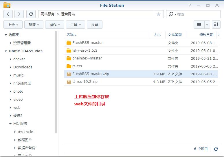 网站整站搬迁到篱落免费香港虚拟主机