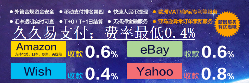 http://www.payooo.cn/