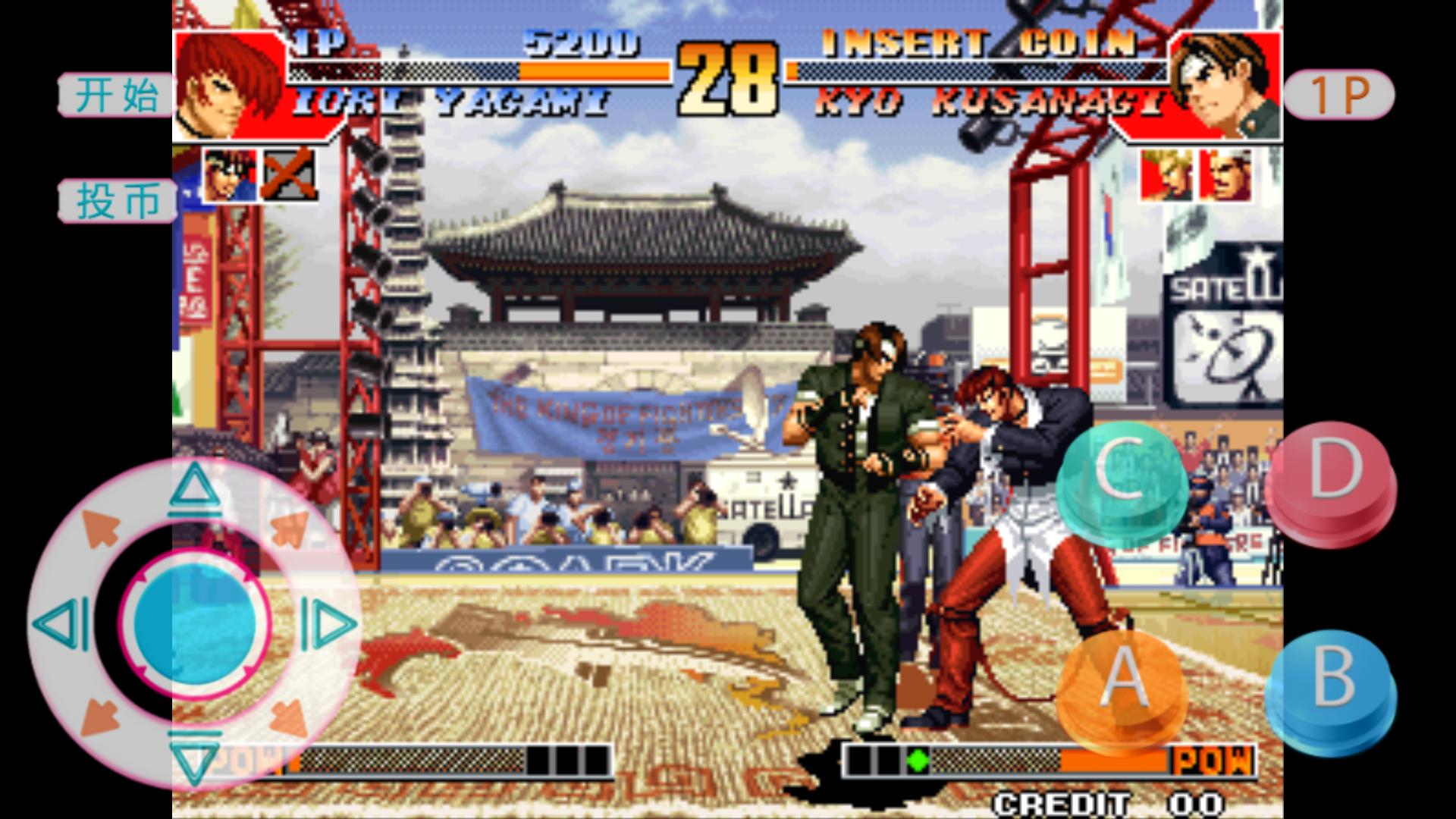 安卓街机模拟器fba街机附43G街机游戏资源