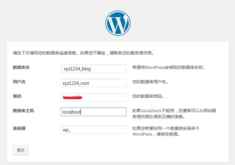 免费网站虚拟空间搭建WordPress网站教程