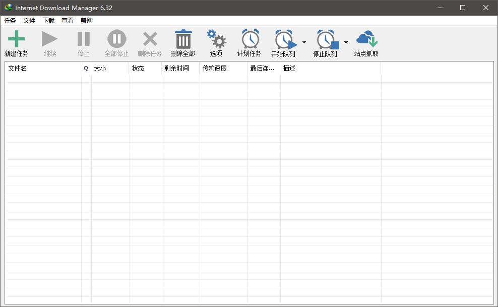 下载神器:IDM6.32.11 Internet Download Manager 最新免注册已授权版 支持简体中文等多国语言