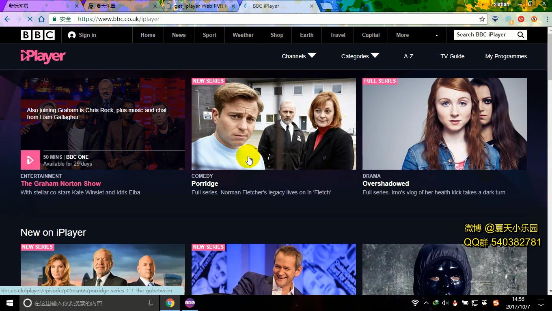 夏天私有云下载BBC iPlayer 视频演示