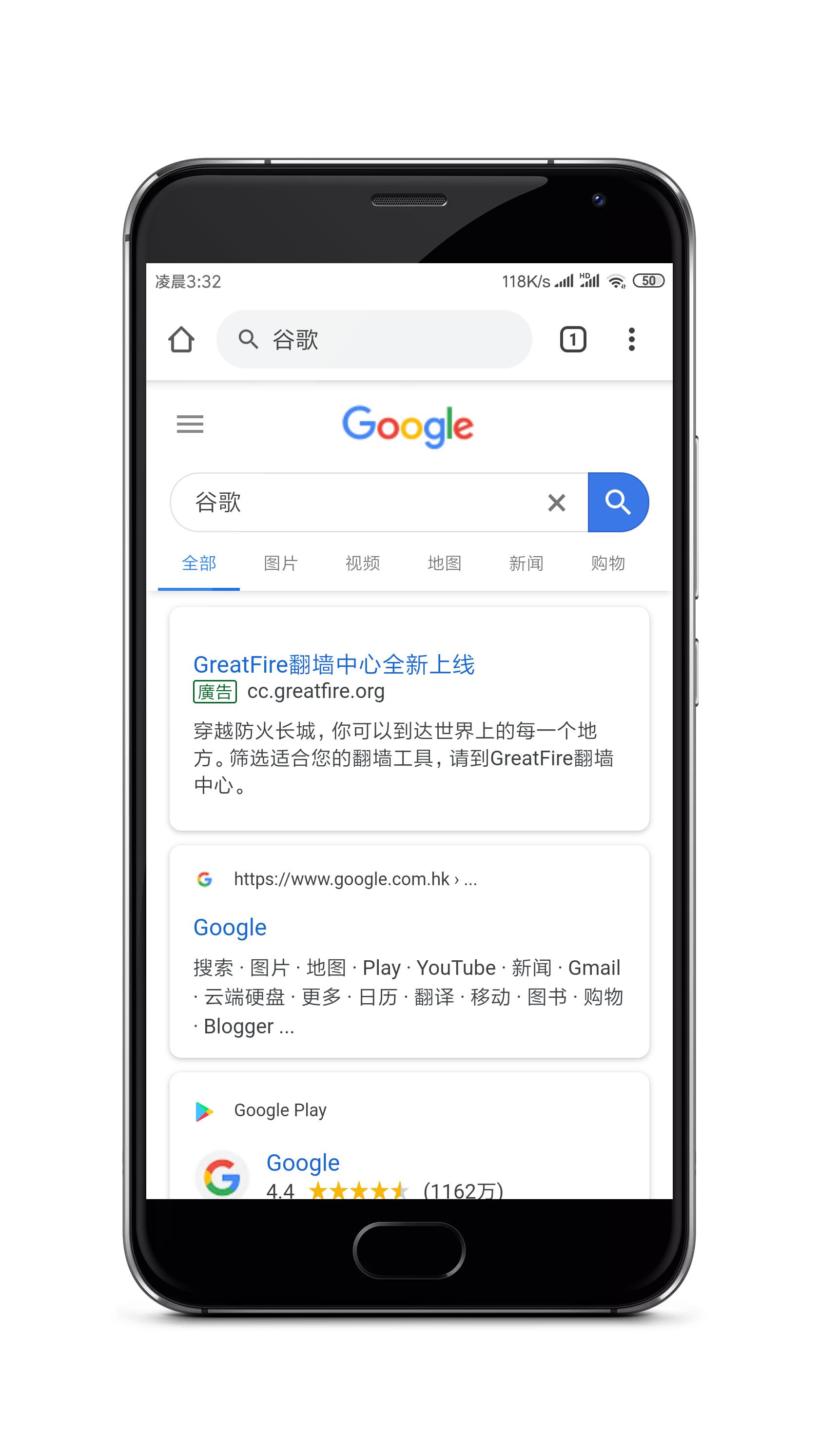 安卓自由浏览器去广告推荐清爽版