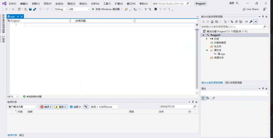 Visual Studio vs最新版下载和一些小白误区