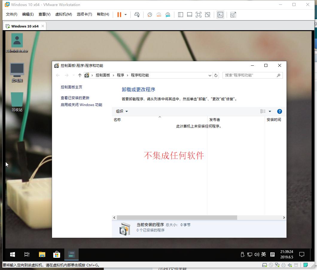 【木西】 远程虚拟桌面版本发布1903.175@公开版@