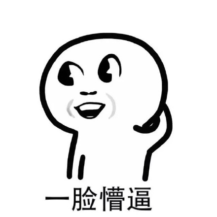 20190521130746531.png