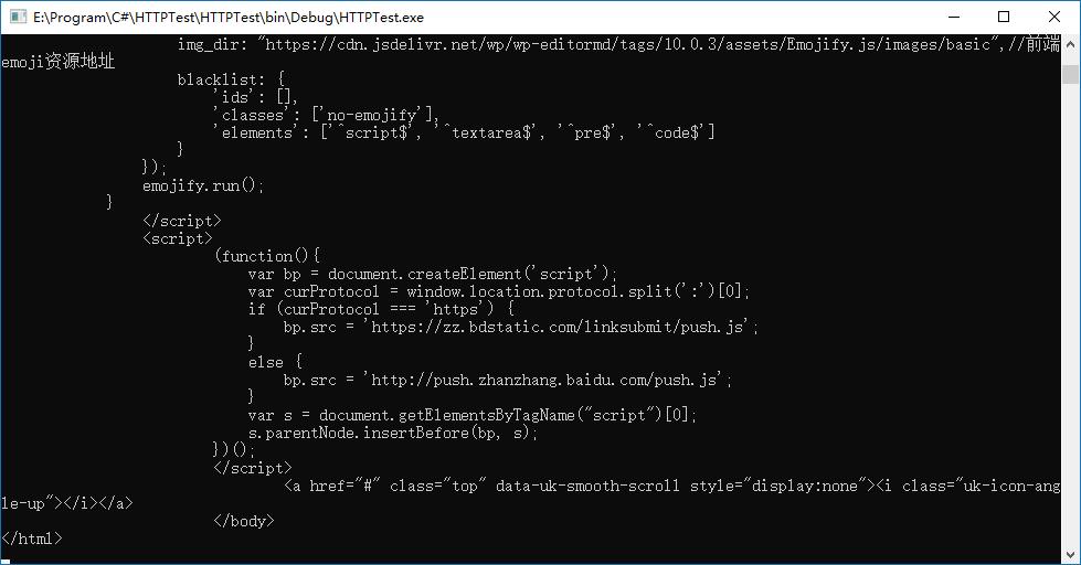 网络编程技术(二)——C#发送HTTP
