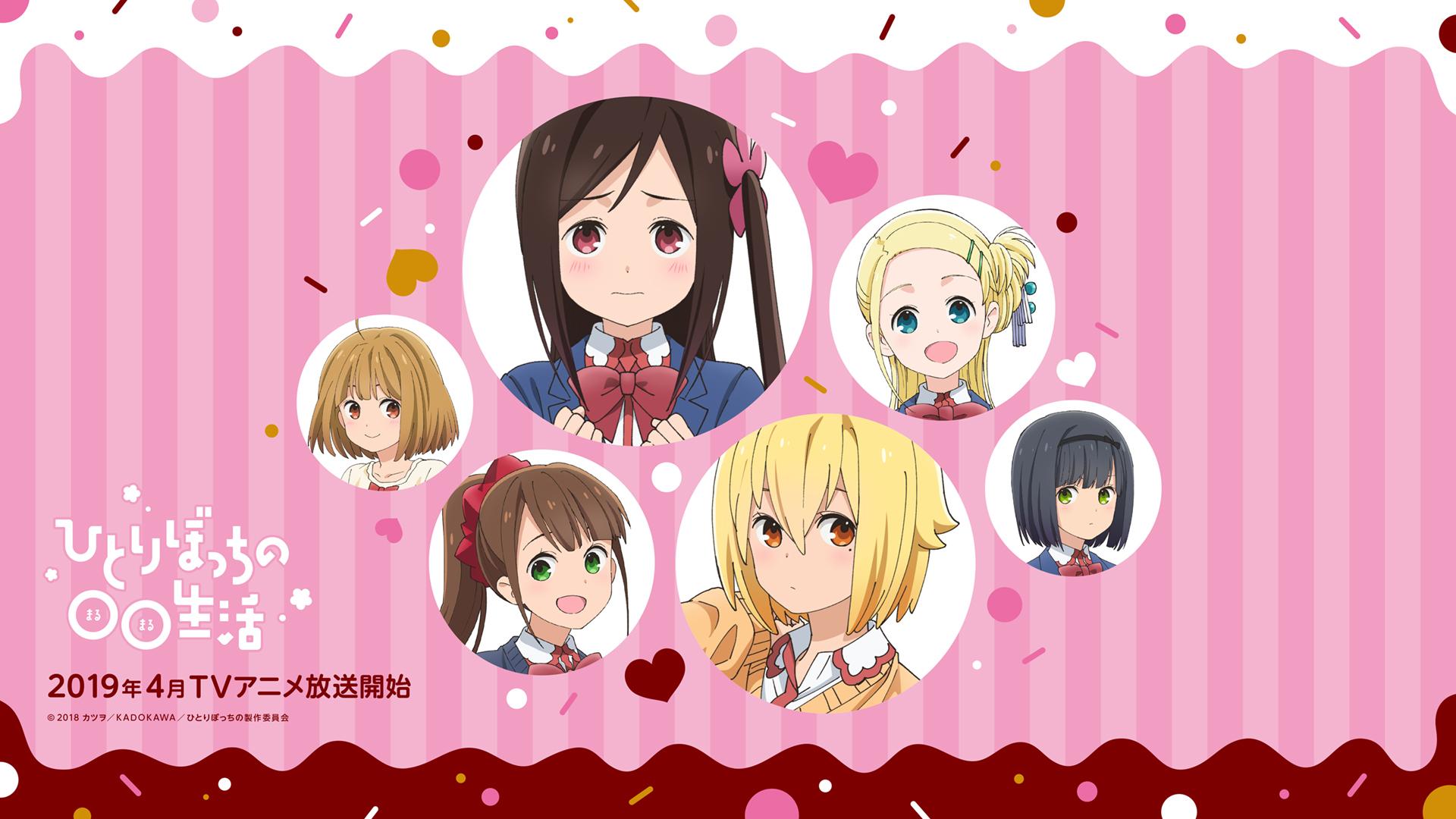 Hitoribocchi no Marumaru Seikatsu Episode 1-12 Subtitle Indonesia (Batch)