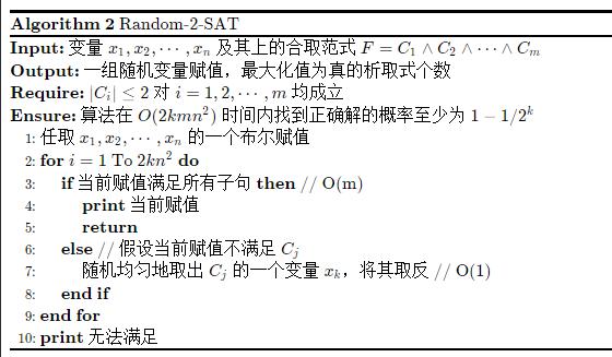 Random-2-SAT