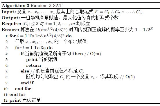 Random-3-SAT