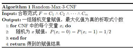 Random-Max-3-CNF
