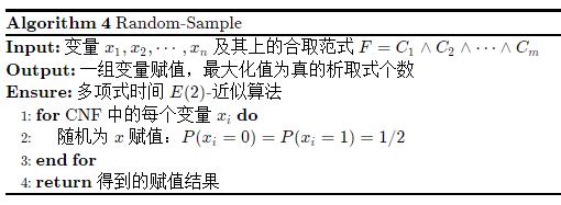 Random-Sample