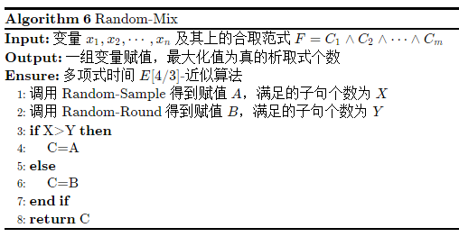 Random-Mix