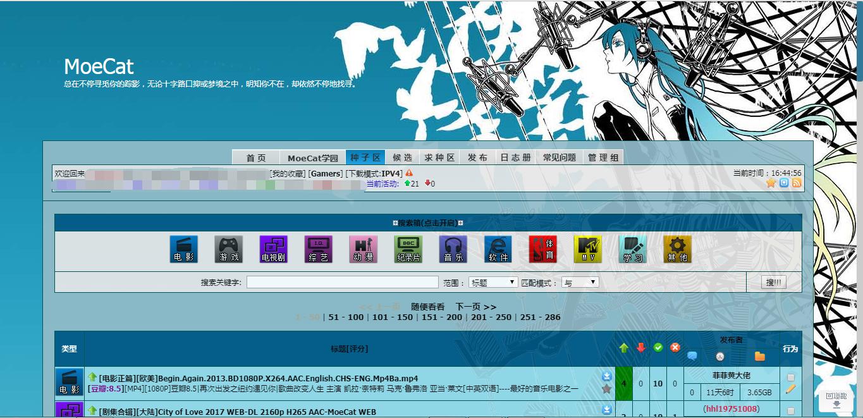 【MoeCat】MoeCat开放注册3天