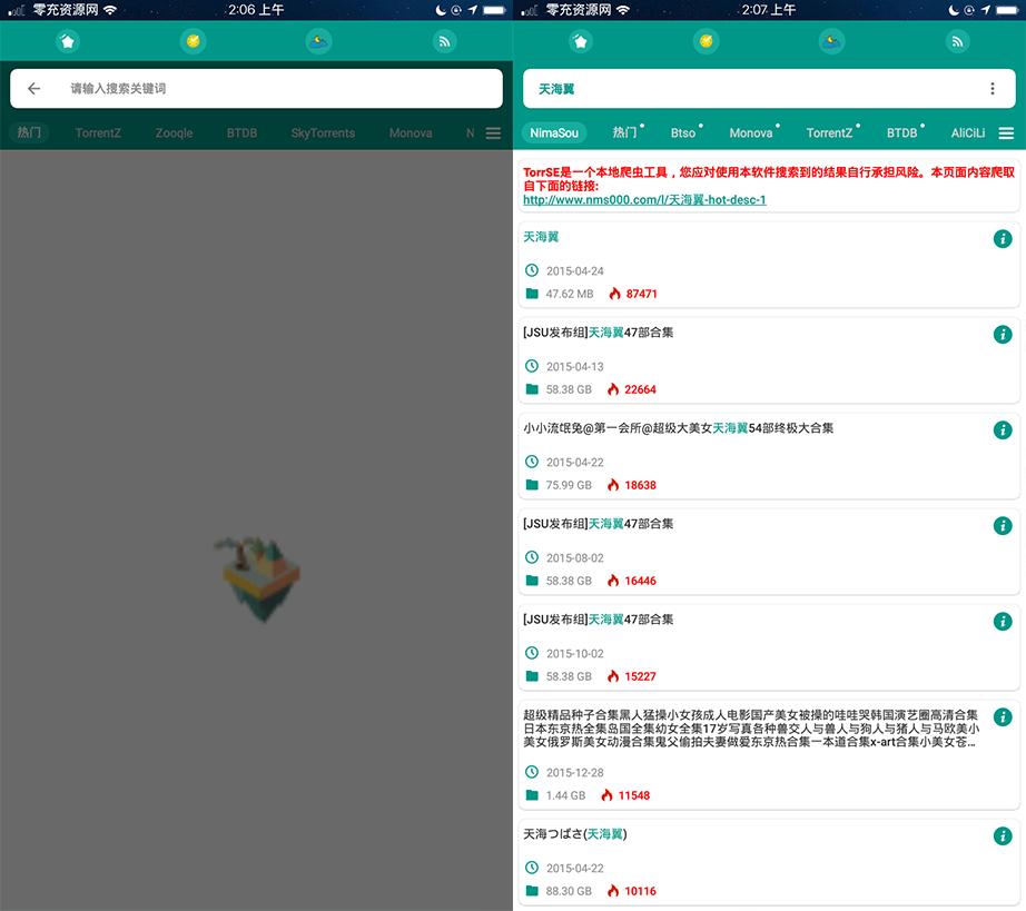 种子搜索神器破解版TorrSE V1.8.1 可开车