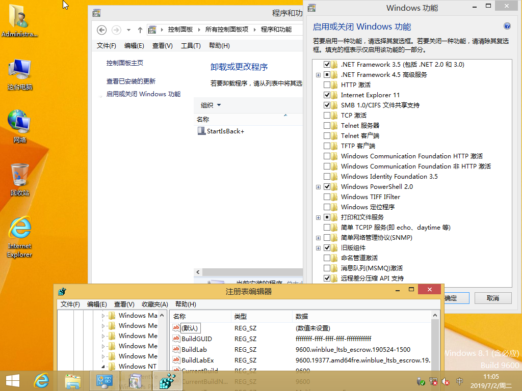 【YLX】Windows 8.1 UPDATE3 BING x64 FAST 2019.7.2