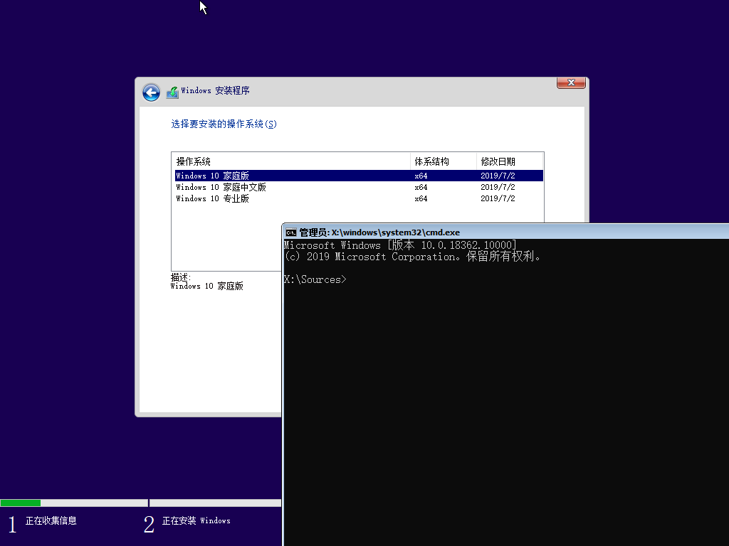 【非官方】Windows 10 19H2 18362.1000 x64 预览版多合一ISO