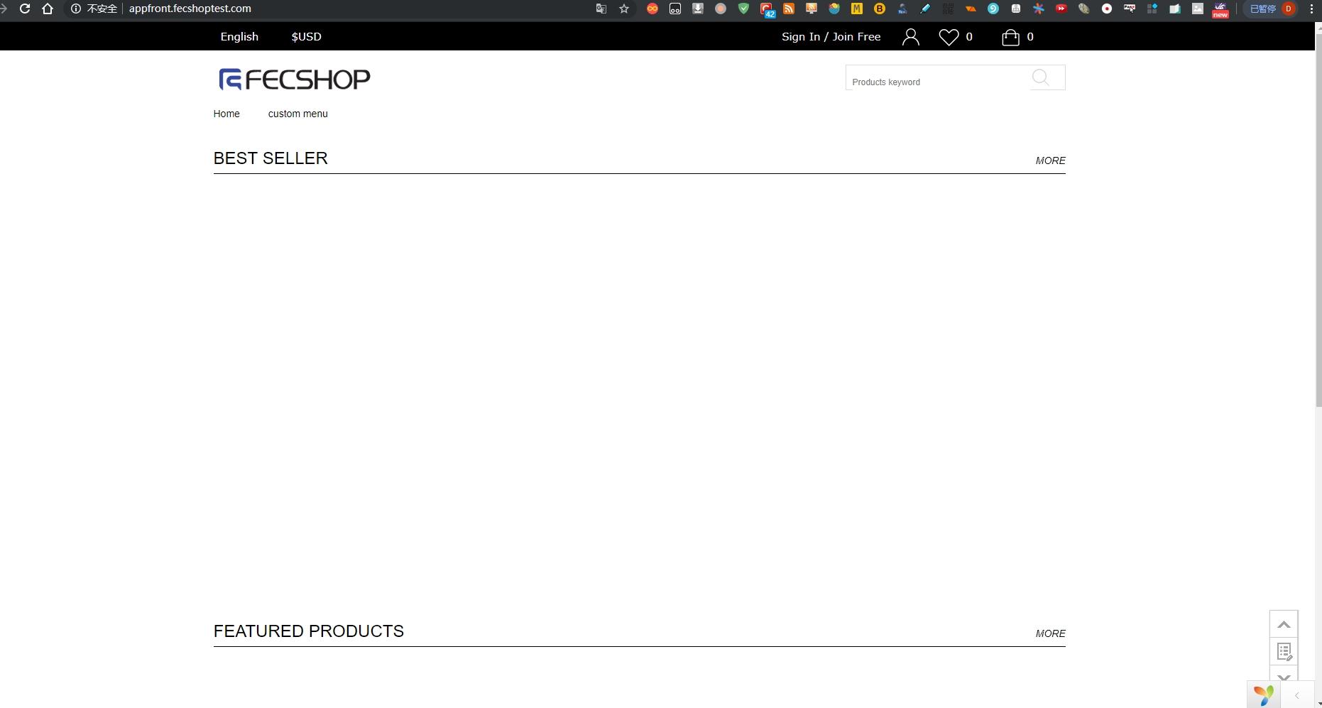前台页无产品信息