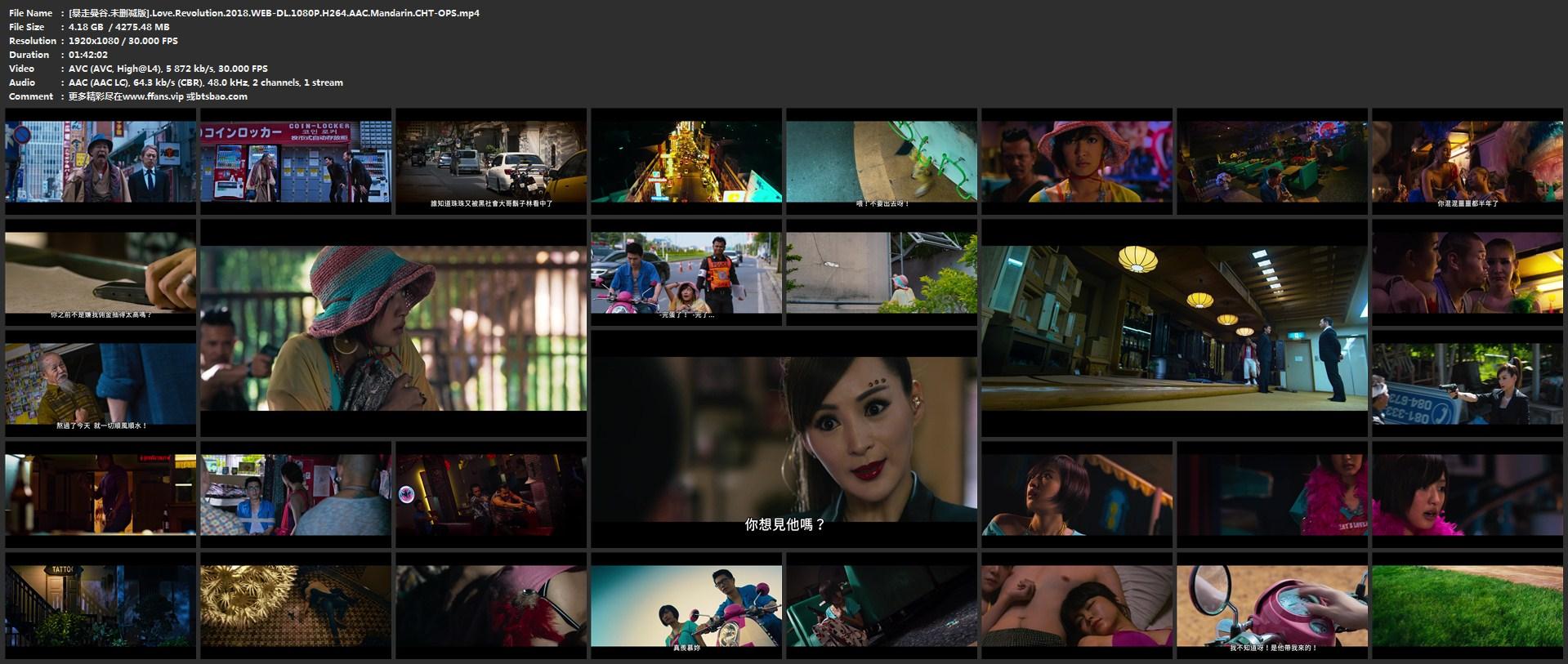 悠悠MP4_MP4电影下载_[暴走曼谷.未删减版][WEB-MP4/4.17G][1080P][原声官方中繁]