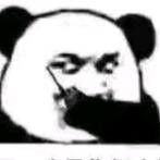 panda jiaohuang radio