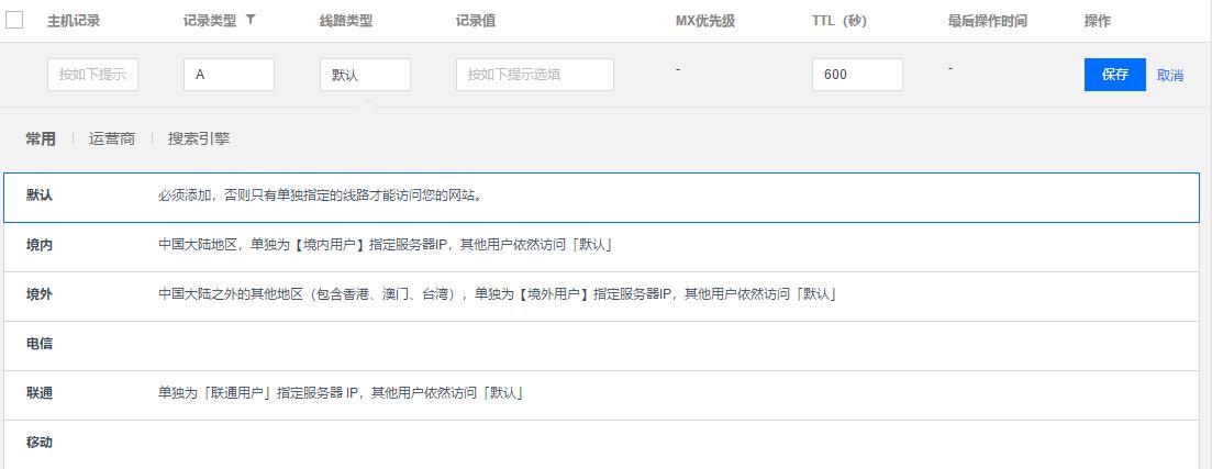 让你的网站阻止海外ip的访问-懵比小站