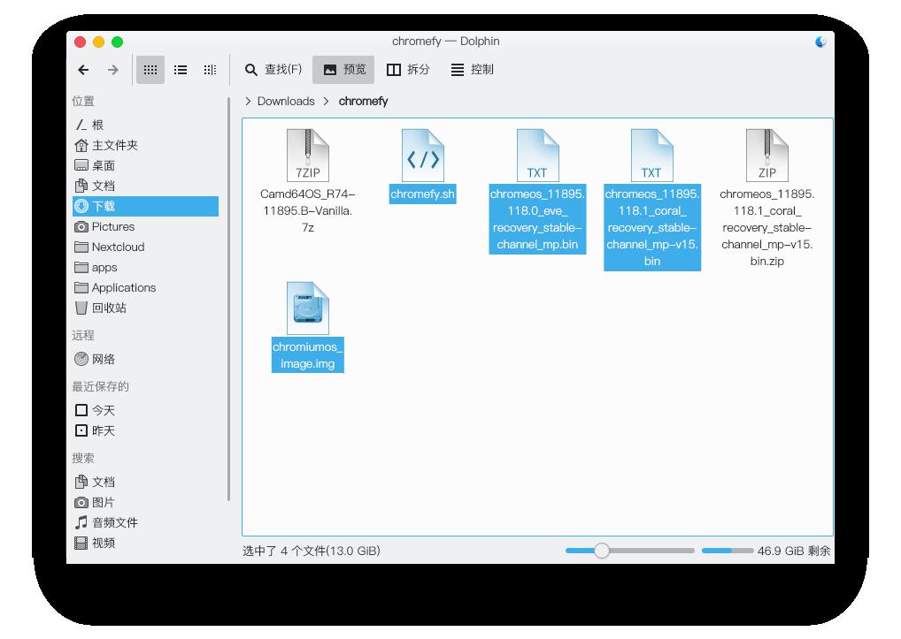 依照文档,把所有文件放在一起是个不错的主意
