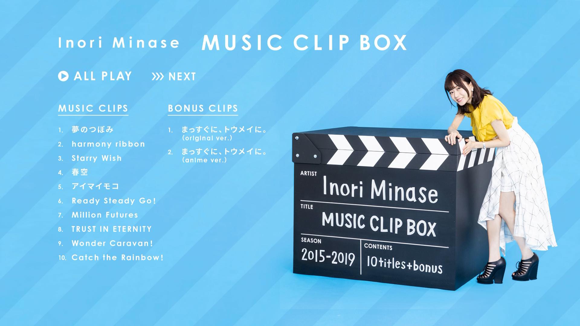 Baidu Zen 水瀬いのり Inori Minase Music Clip Box Bluray 1080p