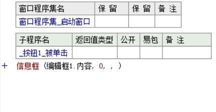 environment_e_script.jpg