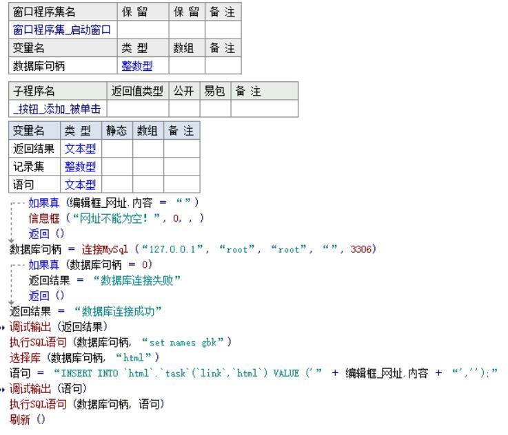 get_statu_code1.jpg