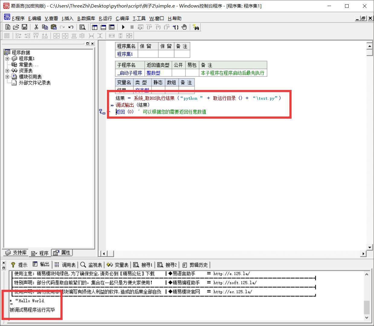 example1_e.jpg