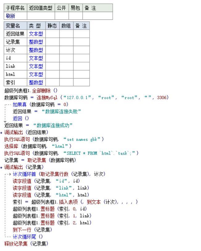 get_statu_code2.jpg