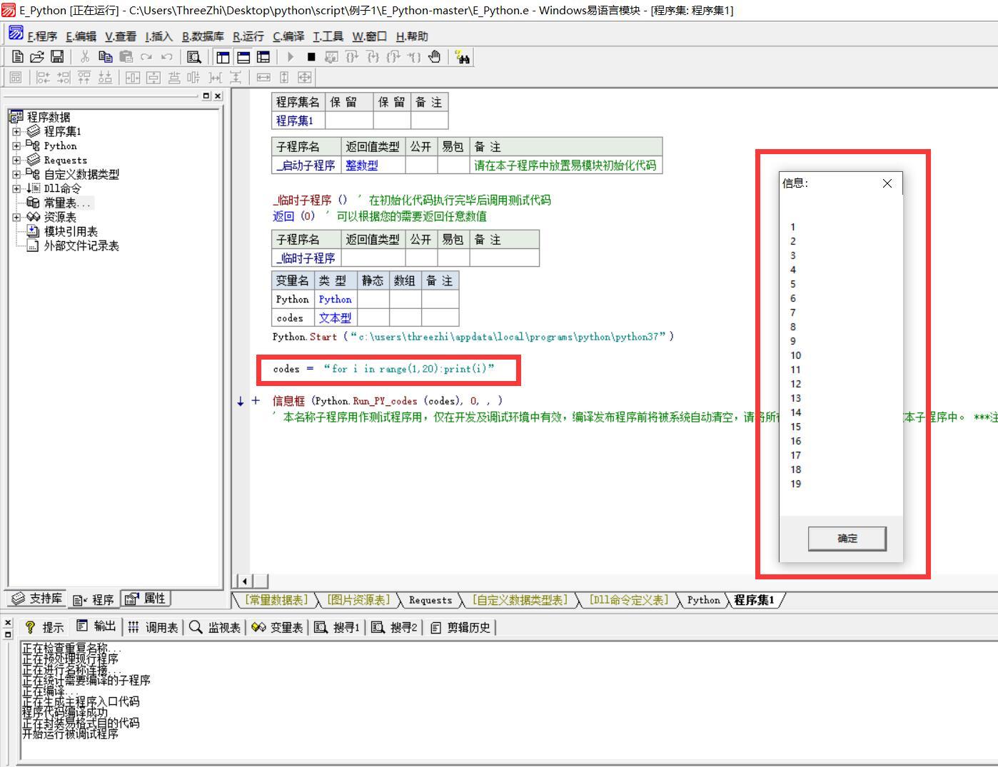 example2_e.jpg