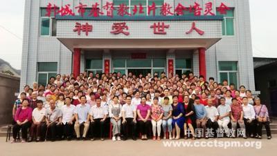 韩城市基督教会举办北片培灵聚会