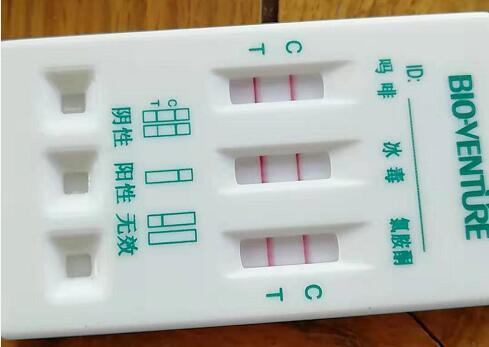 3合一尿检板