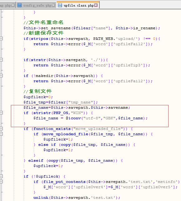 iconv函数