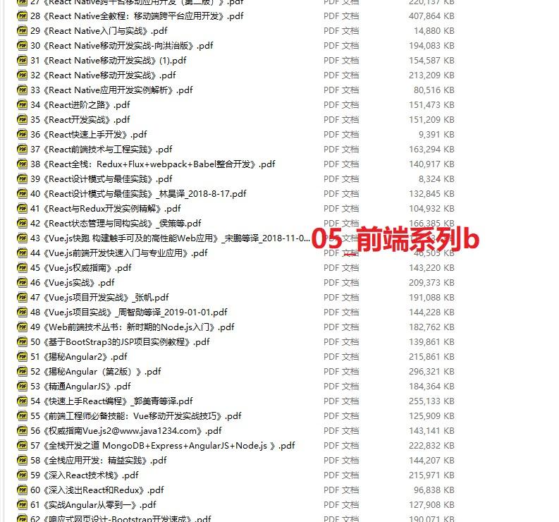 05_前端框架b.jpg
