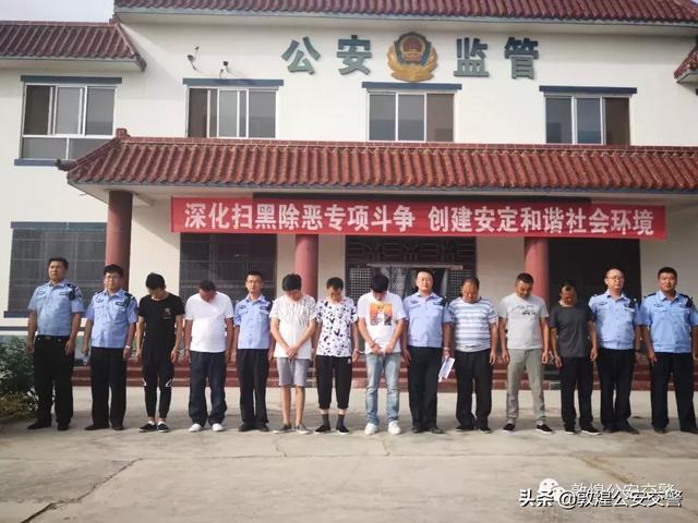 敦煌市公安局交警大队集中拘留1名无证驾驶违法行为人、7名涉嫌危险驾驶嫌疑人