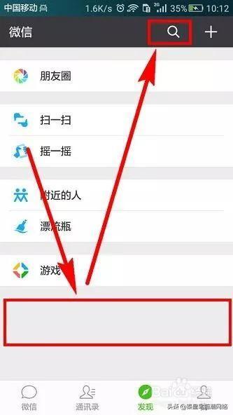 为什么小程序开发在秦皇岛越来越受大家的青睐?